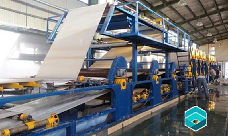 کارخانه بازیافت کاغذ